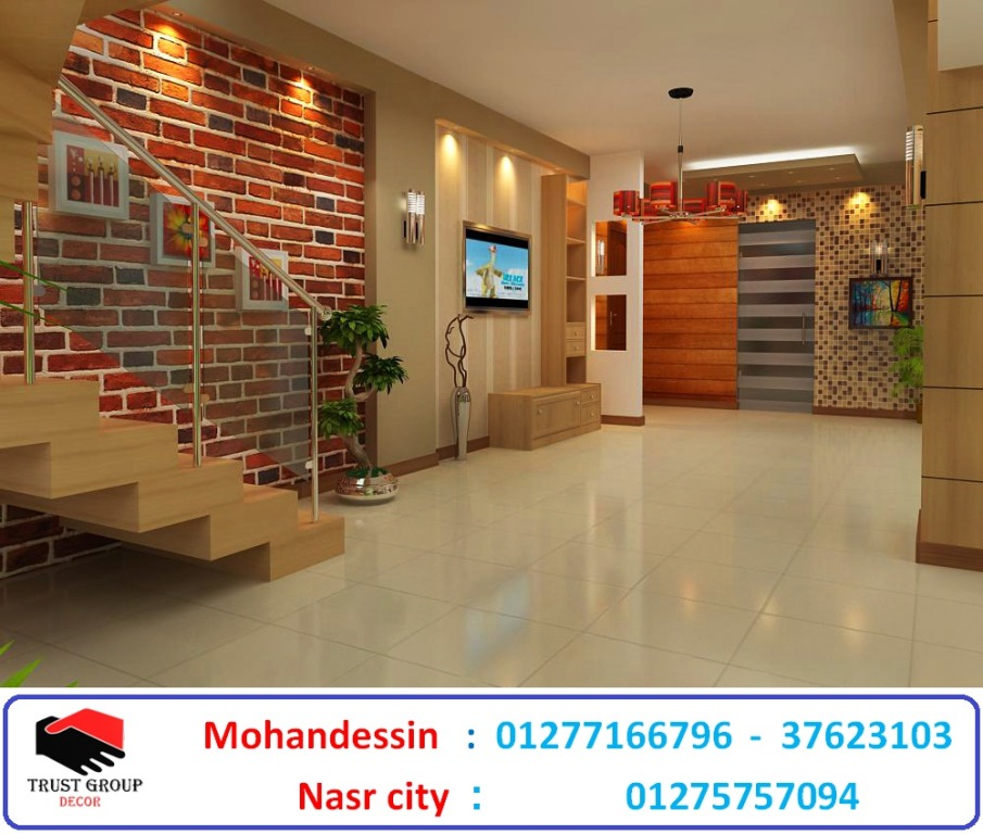 92b49f396 تكلفة تشطيب شقة 120 متر ، اتصل لعمل معاينة 01277166796