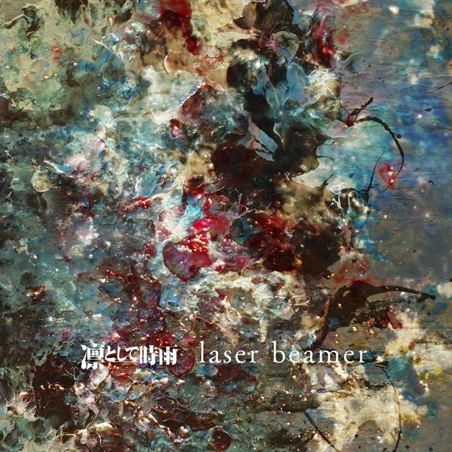 LING TOSITE SIGURE - Laser Beamer