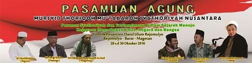 Pasamuan Agung Mursyid Tarekat Syattariyah Nusantara