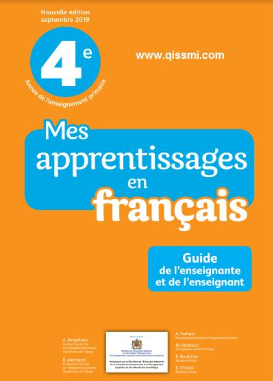 دليل الأستاذ و الأستاذة فرنسية mes apprentissages للسنة الرابعة ابتدائي