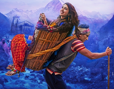 Kedarnath Teaser out