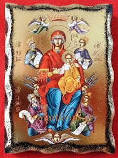833-834-835-www.articons.gr  εικόνες αγίων χειροποίητες εργαστήριο προσφορές πώληση χονδρική λιανική art icons eikones agion
