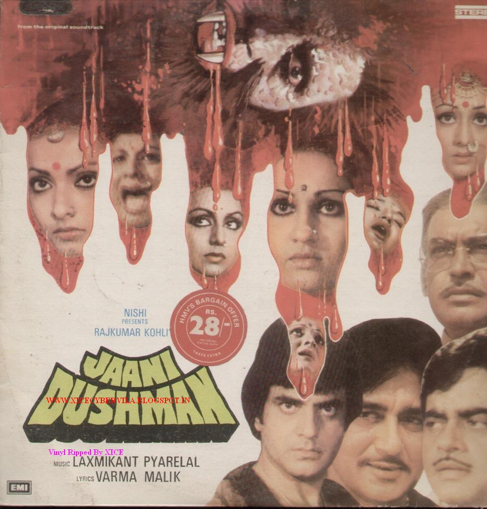 COLLEGE PROJECTS AND MUSIC JUNCTION: JAANI DUSHMAN (1979