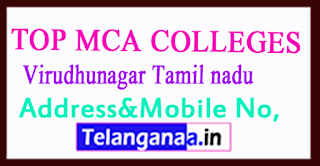 Top MCA Colleges in Virudhunagar Tamil nadu