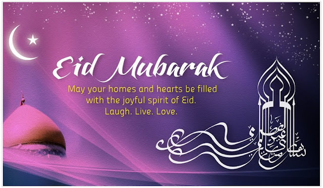 Eid Greetings SMS