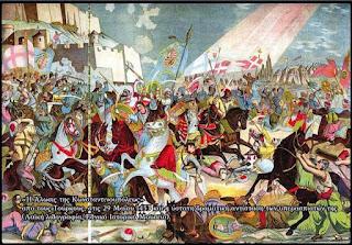 """""""ΑΙΚΑΤΕΡΙΝΕΙΑ 2016"""": """"Κρήτες, οι τελευταίοι υπερασπιστές του Βυζαντίου"""" (ΠΡΟΣΚΛΗΣΗ ΣΥΛΛΟΓΟΥ ΚΡΗΤΩΝ Ν.ΠΙΕΡΙΑΣ """"ΟΙ ΣΤΑΥΡΑΕΤΟΙ"""")"""