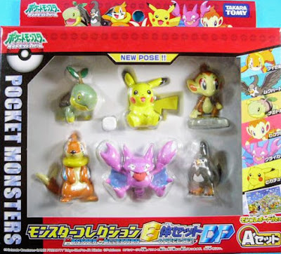 Gligar figure Tomy Monster Collection DP 6 pcs A set
