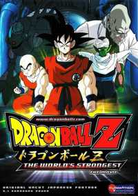 Dragon Ball Z The World's Strongest (1990) Hindi Dubbed 200MB Download HDTV