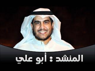 150 Jihad Nasheeds By Abu 'Ali