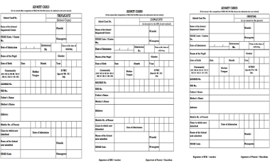 Mana Vooru -Mana Badi Adimit Cards(Original, Duplicate, Triplicate) A4 Size
