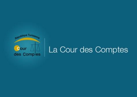 ARP : Ouverture d'une enquête sur les résultats de la Cour des comptes