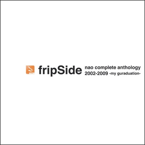 Download nao complete anthology 2002-2009 -my graduation- Flac, Lossless, Hi-res, Aac m4a, mp3, rar/zip