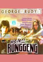 Misteri Ronggeng (1991)