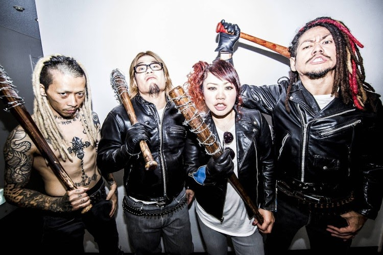 Download Maximum the Hormone Discography Flac, Lossless, Hi-res, Aac m4a, mp3, rar/zip