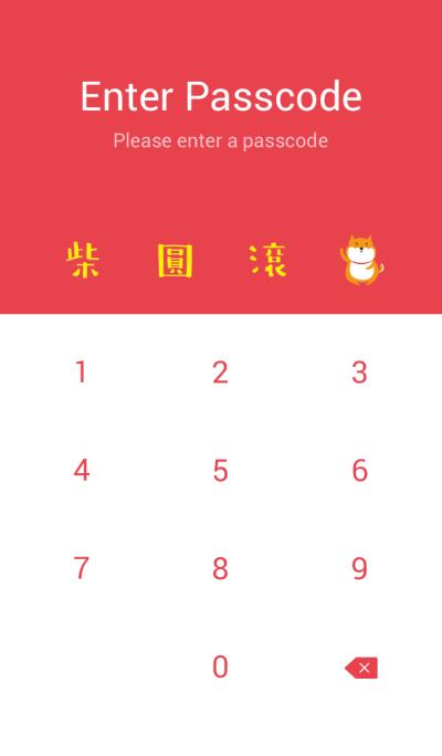 Chinese New Year Shiba dog