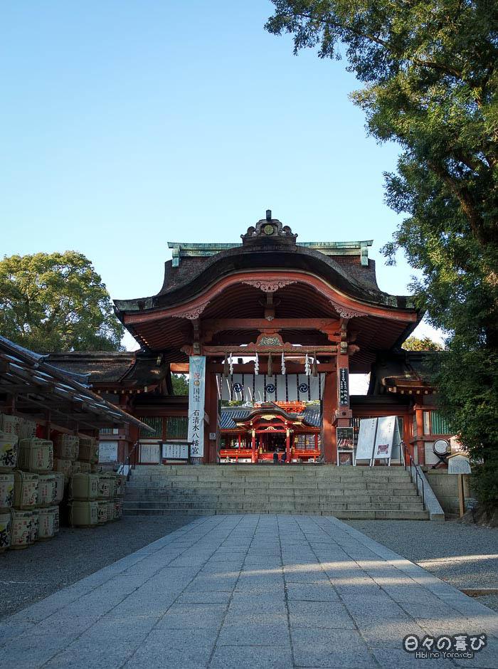 porte d'entrée principale, sanctuaire Iwashimizu Hachiman-gû, Yawata