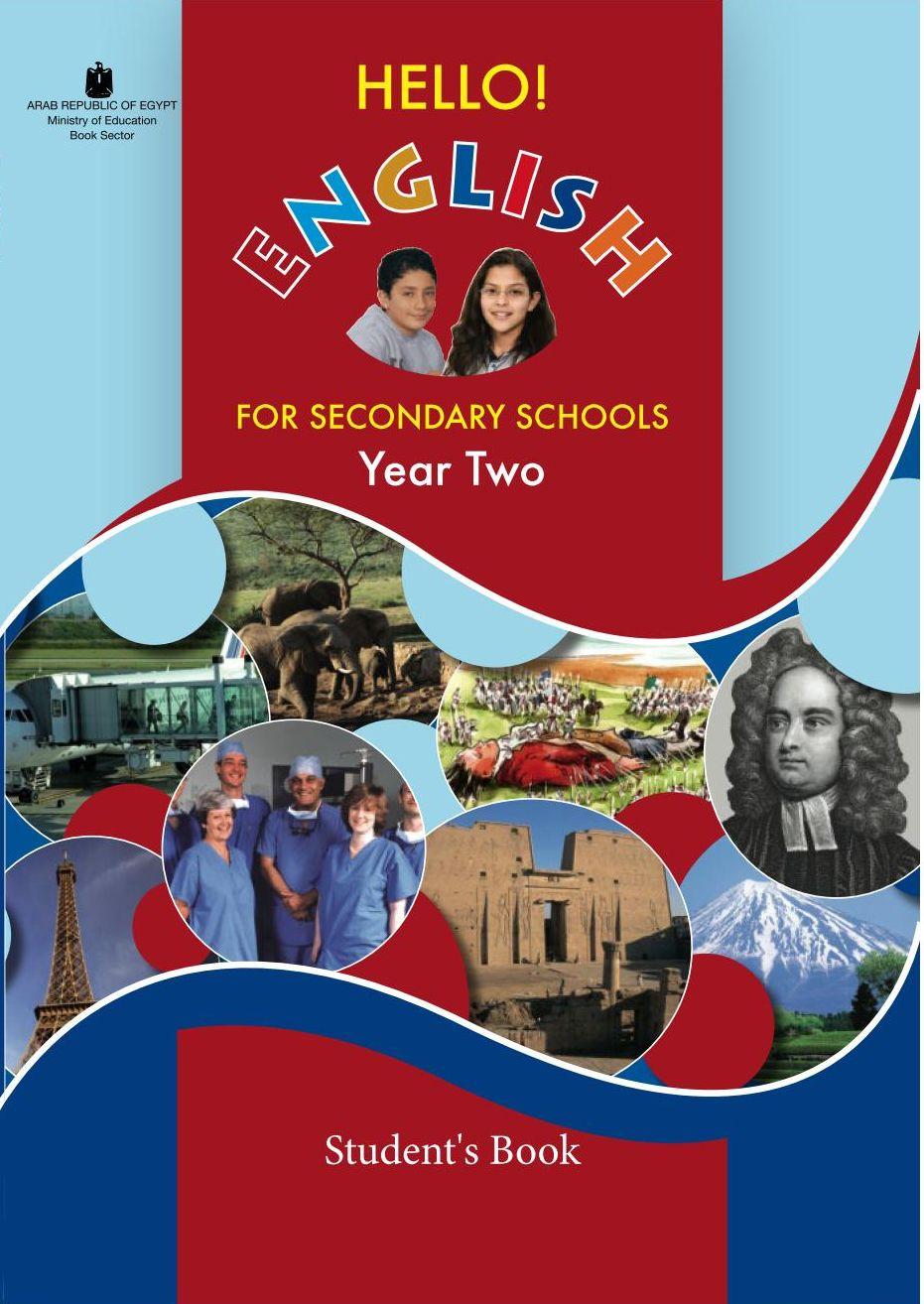 كتاب اللغة الإنجليزية والتطبيقات للصف الثانى الإعدادى الترم الأول والثاني 2019