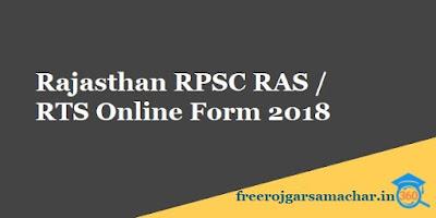 RPSC RAS 2018