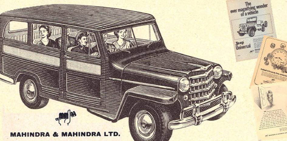 The History Of Mahindra Amp Mahindra Innoble Technologies