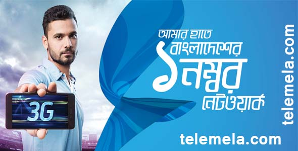 Grameenphone Internet Packages