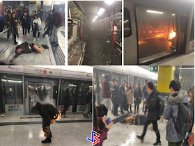 """At least 15 people are injured in blaze as man attempts to throw """"Molotov cocktail"""" , a bottle filled with gasoline or any highly flammable liquid, on Hong Kong MTR Train in a rush hour. A video captured after fire breaks out on board the train at TST Station on Friday evening 10 Feb 2017 shows the extent of the blast.    According to police, an initial information shows  that there were flames and smoke on board the train at the Tsim Sha Tsui Station at 7.14pm,. """"A man tried to hurl a lit Molotov cocktail (petrol bomb) on board a packed train when it was about to reach TST platform and he caught fire,"""" the police said.  The  Chinese man who sustained severe burns was escorted by police to Queen Elizabeth Hospital after the incident. """"Extra travelling time can be expected on the Tsuen Wan Line. Please allow more time for travel. More details to follow,"""" the MTR said in a statement on their official website.  They  said that no trains would be  stopping at Tsim Sha Tsui MTR station because of the incident.  """"MTR staff are handling the situation,"""" MTR said. About thirteen ambulances were mobilised. Four of the injured were sent to Kwong Wah Hospital, one was sent to Caritas Medical Centre, and another was sent to Queen Elizabeth Hospital.    Police anti-terrorism officers, who were recently deployed to patrol the city's railway network for the first time to beef up security in response to global terrorist attacks, have been sent to the scene.  Trains from Central to and from Tsuen Wan station will be operating at five minute intervals.    """"A free MTR shuttle bus service is operating between Tsim Sha Tsui Station and Yau Ma Tei Station, through Jordan Station; or please consider using other transport,"""" the MTR said.  ***WARNING: Graphic images.    According to the reports, the first carriage of the train caught fire, which has been put out later. Interior designer Ray Chau, 27, said he was originally travelling to Mong Kok when he heard the captain announce that all pa"""