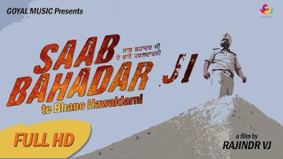 Saab Bahadar Ji 2017 Panjabi WEB HDRip 480p 300mb x264