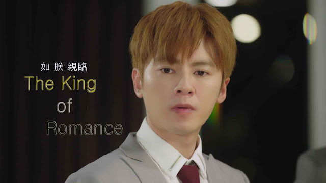 Drama Cina The King of Romance