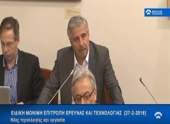 Γ. Μανιάτης για την 4η Βιομηχανική επανάσταση, τις επιπτώσεις στην Ελλάδα, την απασχόληση, τα ηθικά, πολιτικά, κοινωνικά διλήμματα