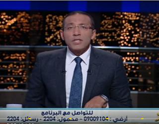 برنامج اخر النهار حلقة 4-7-2017 مع خالد صلاح و لقاء مع الفنان / ياسر جلال