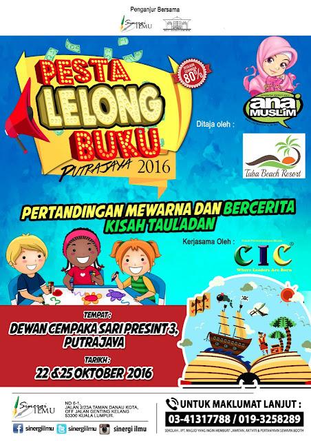 Jom ke Pesta Lelong Buku Putrajaya 2016