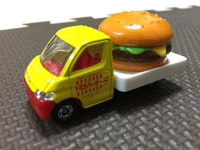 トミカ ハンバーガートラック