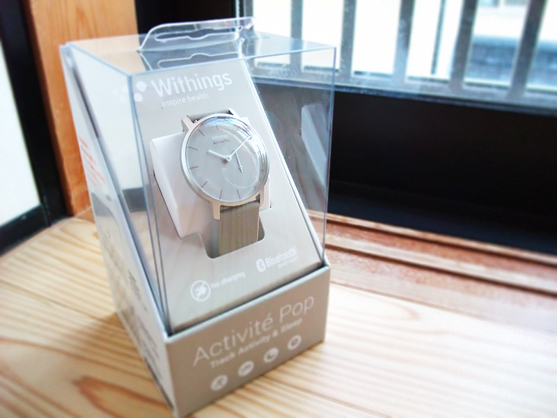 Withings Activité Popのケース