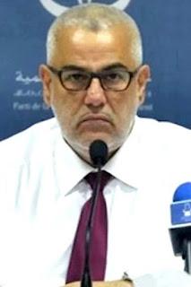 قصة حياة عبد الإله ابن كيران (Abdelilah Benkirane)، سياسي مغربي، رئيس الحكومة المغربية رقم 20