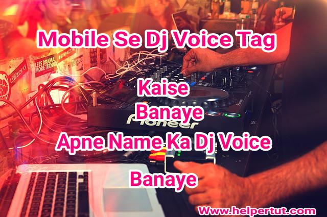 Mobile-se-dj-voice-tag-kaise-banaye.jpeg