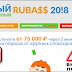 [ЛОХОТРОН] Самый масштабный RUBA$$ Отзывы
