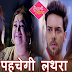 Kundali Bhagya 2nd May 2019 Written Episode Update: Sarla Enters The Luthra Mansion