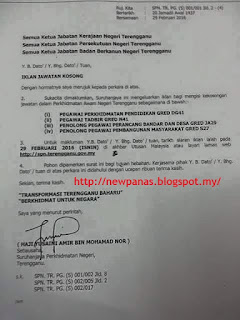 Kerajaan Terengganu Jawatan Kosong