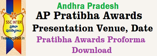 AP Pratibha Awards,Venue Date,Proforma Download