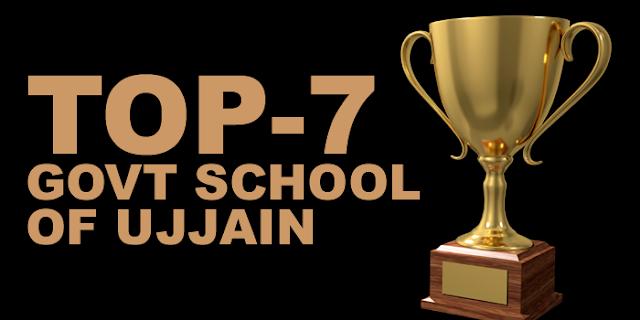 UJJAIN के 7 सबसे अच्छे सरकारी स्कूल, MP BOARD में रिजल्ट 100% | MP NEWS