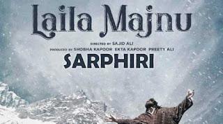 Sarphiri Song Lyrics  | Laila Majnu | Shreya Ghoshal | Bollywood Song