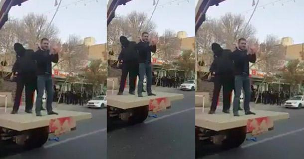 iran-idam-kurtler