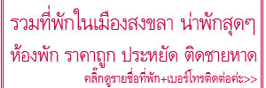 http://khunnaiver.blogspot.com/2016/10/29.html