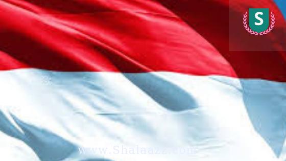 Motivasi : Majulah Indonesia Dalam Kancah Internasional