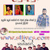NITROGEN LIVE IN UDUKUMBURA 2019-04-12