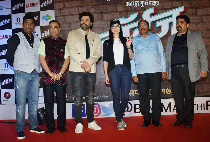 Sunny Leone at 'BOYZ' Trailer and Music Launch