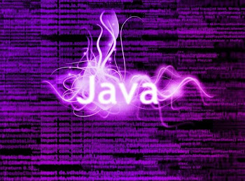 Java Nedir ? Ne işe Yarar ?