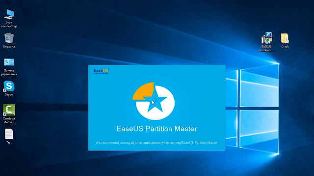 تحميل EaseUS Partition Master لتقسيم القرص الصلب