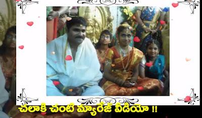 Jabardasth Chanti Marriage Video - Chalaki Chanti Full marriage Video HD