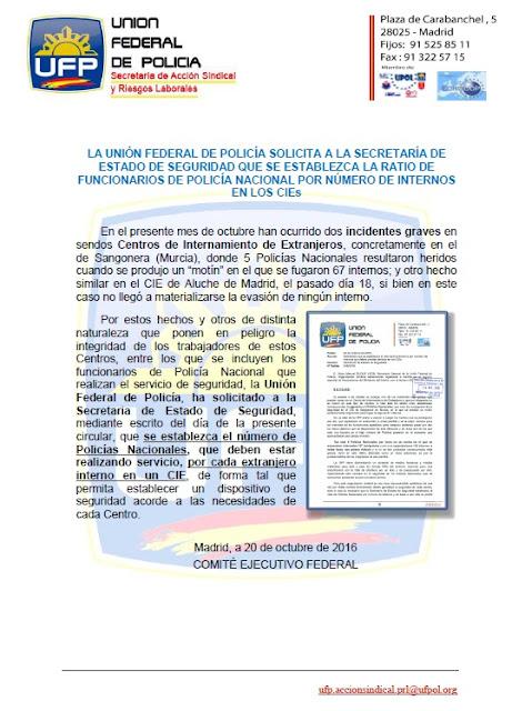 Ufp almer a la union federal de policia solicita a la for Ministerio de seguridad telefonos internos