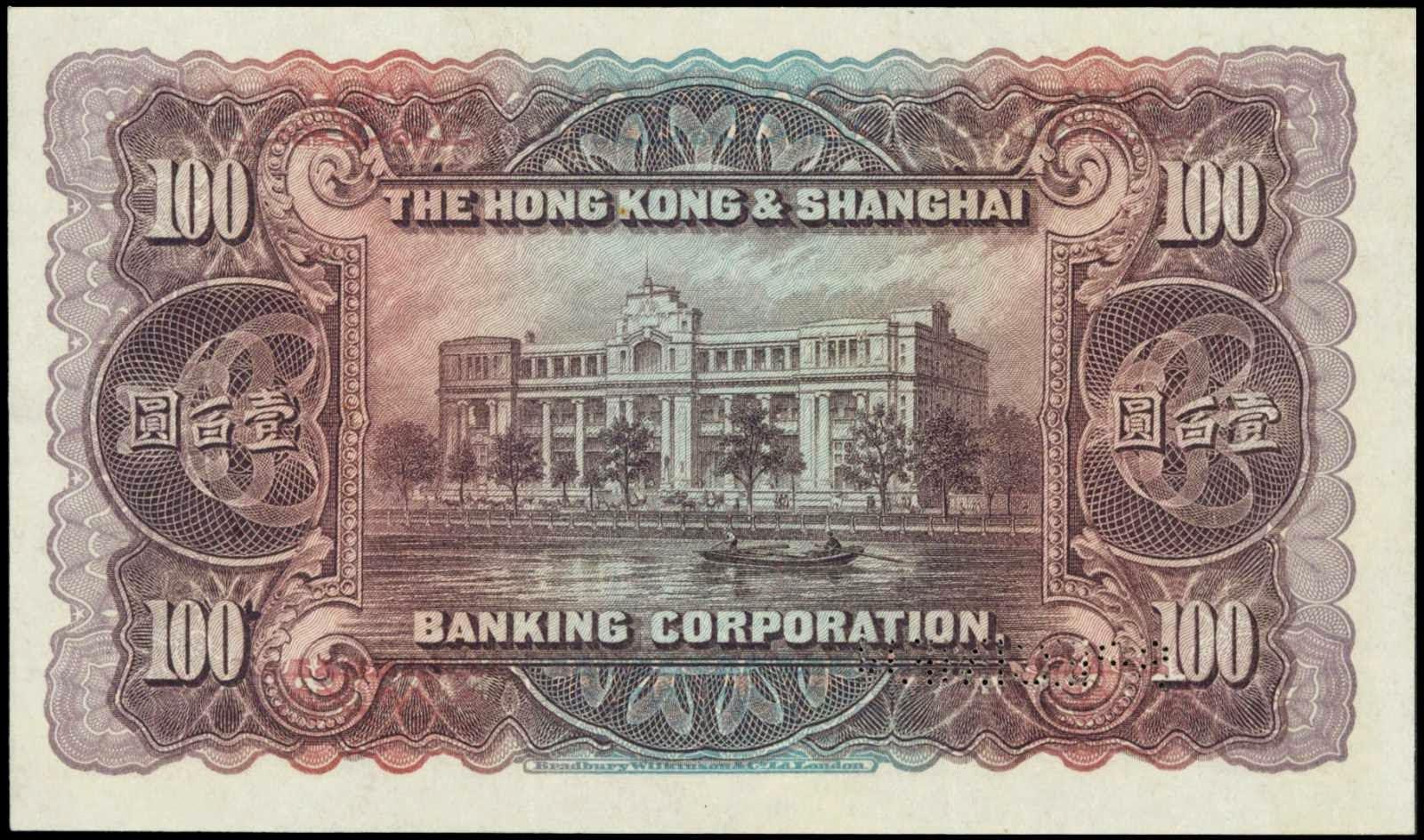 Hong Kong & Shanghai Banking Corporation 100 Dollars banknote
